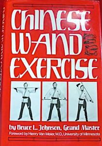 Johnson-ChineseWandExercise